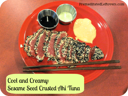 Sesame Seed Crusted Ahi Tuna Recipe