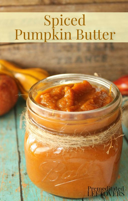 Spiced Pumpkin Butter Recipe - Enjoy your favorite fall spices in this homemade pumpkin butter. It is delicious served over ice cream, toast, and pancakes.