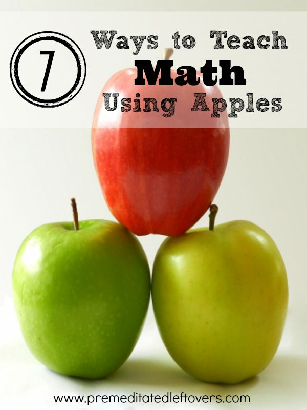 7 Ways to Teach Math Using Apples- Apples can be a fun and useful tool for teaching kids basic math skills. Grab a dozen and give these activities a try!