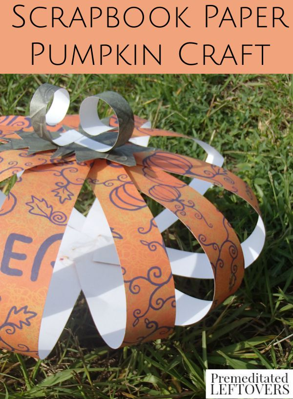 Scrapbook Paper Pumpkin Craft Tutorial - This easy craft is a great way to decorate for a fall get together. Perfection is not necessary and every pumpkin is unique!