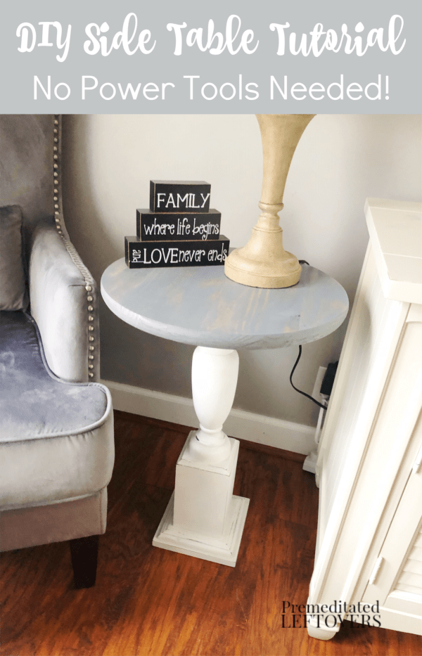 diy side table tutorial